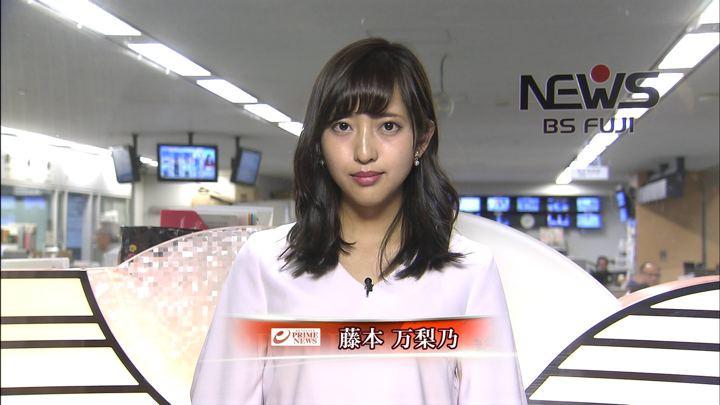 2019年10月08日藤本万梨乃の画像05枚目