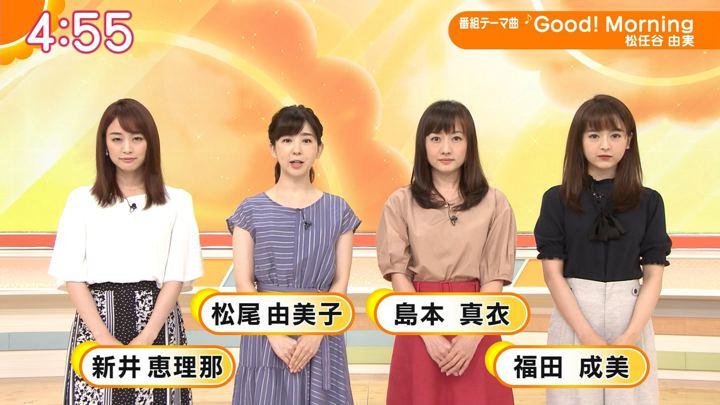 2019年09月03日福田成美の画像01枚目