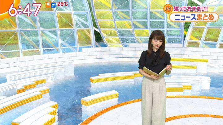 2019年09月03日福田成美の画像08枚目