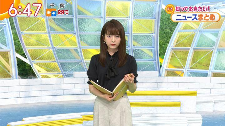 2019年09月03日福田成美の画像09枚目