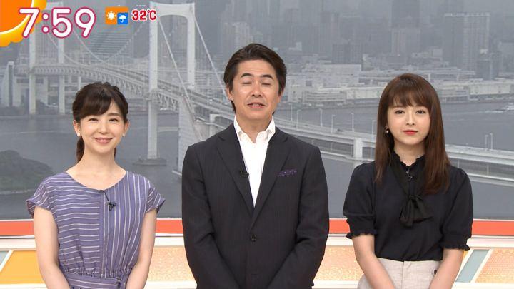 2019年09月03日福田成美の画像14枚目