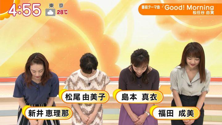 2019年09月05日福田成美の画像02枚目