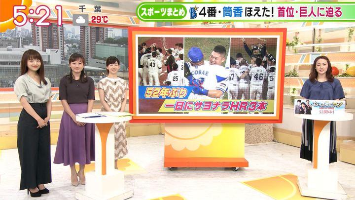 2019年09月05日福田成美の画像03枚目
