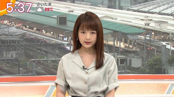2019年09月05日福田成美の画像08枚目