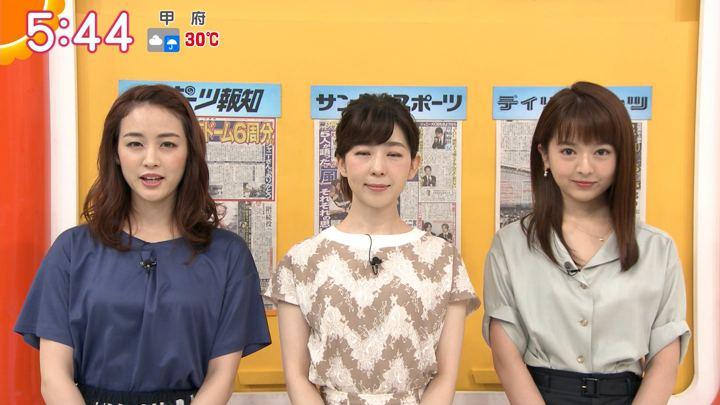 2019年09月05日福田成美の画像09枚目
