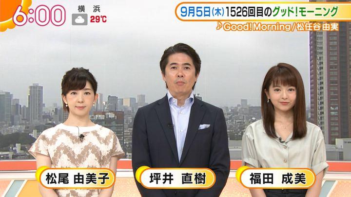 2019年09月05日福田成美の画像10枚目