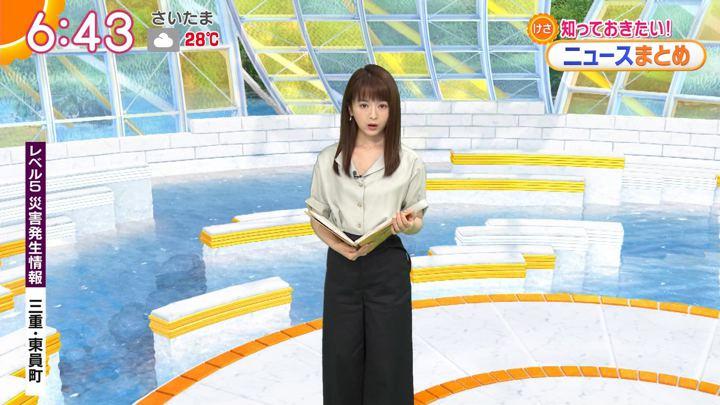 2019年09月05日福田成美の画像13枚目