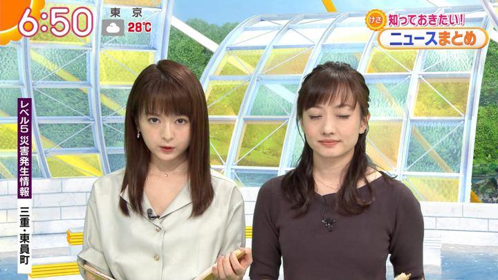 2019年09月05日福田成美の画像15枚目