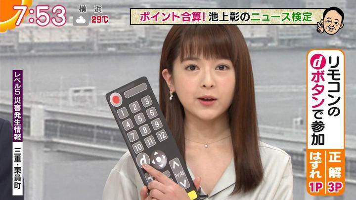 2019年09月05日福田成美の画像18枚目