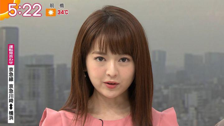 2019年09月06日福田成美の画像03枚目