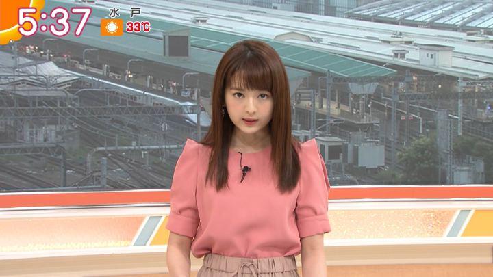 2019年09月06日福田成美の画像05枚目