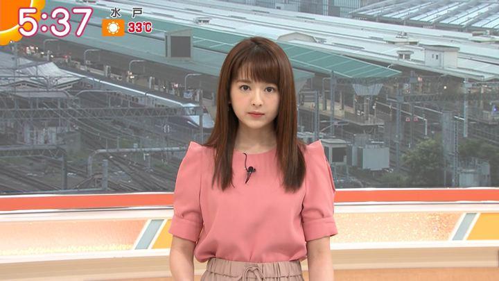 2019年09月06日福田成美の画像06枚目