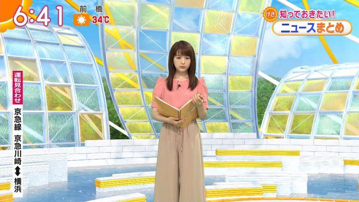 2019年09月06日福田成美の画像11枚目