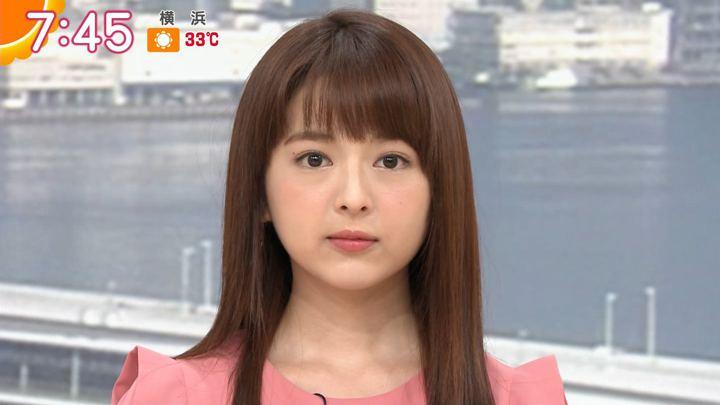 2019年09月06日福田成美の画像14枚目
