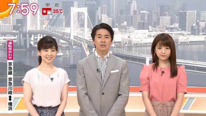 2019年09月06日福田成美の画像17枚目