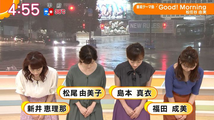 2019年09月09日福田成美の画像02枚目