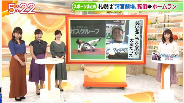 2019年09月09日福田成美の画像03枚目