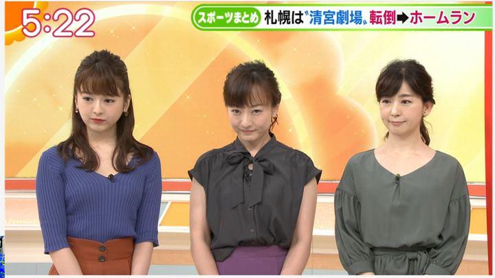 2019年09月09日福田成美の画像04枚目