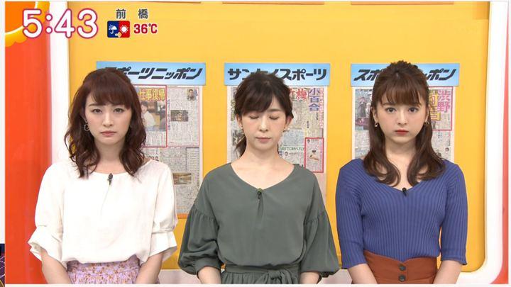 2019年09月09日福田成美の画像10枚目