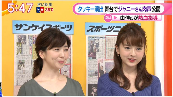 2019年09月09日福田成美の画像11枚目