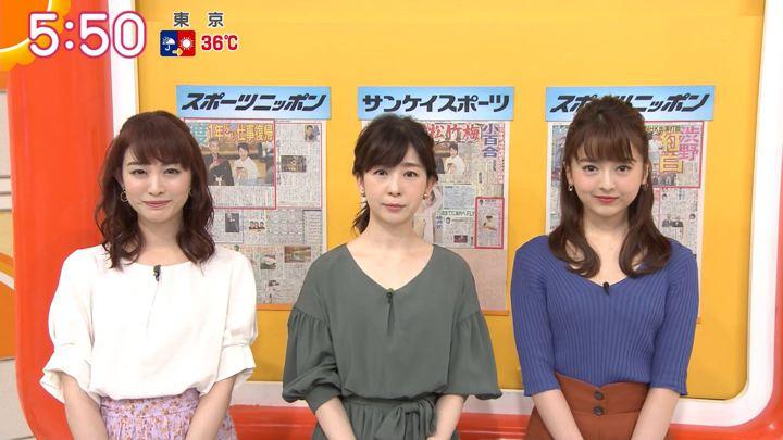 2019年09月09日福田成美の画像12枚目