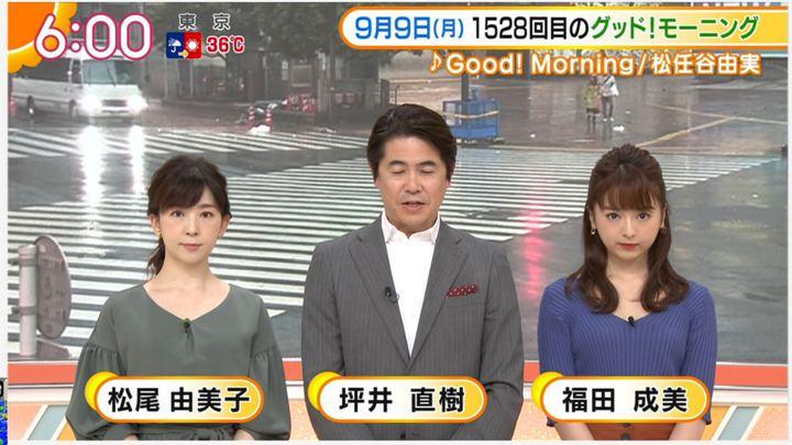2019年09月09日福田成美の画像13枚目