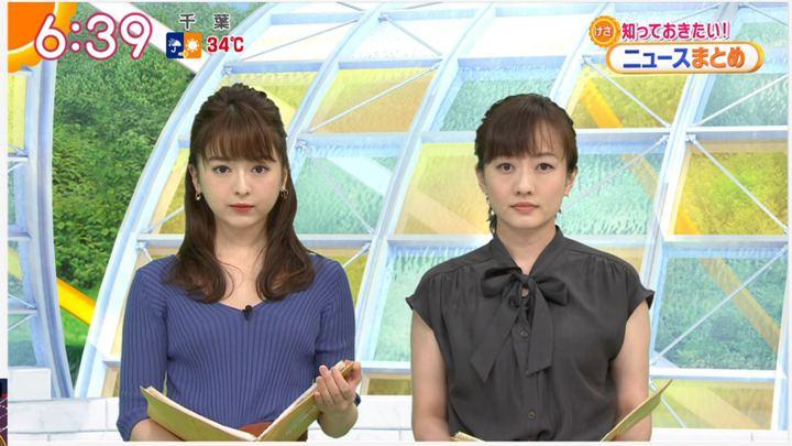 2019年09月09日福田成美の画像14枚目