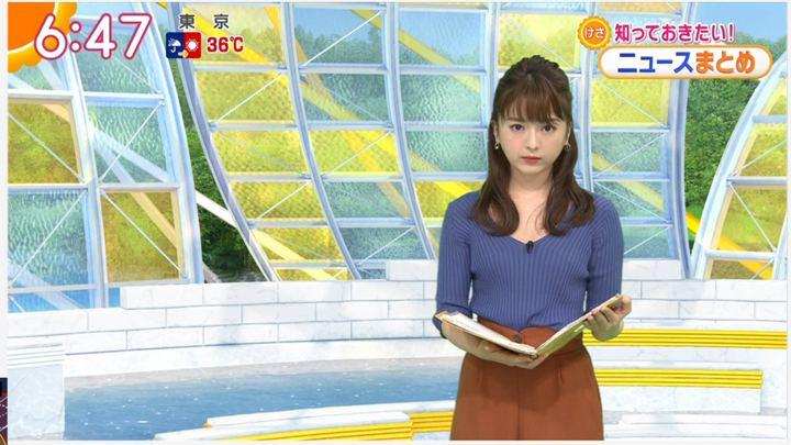 2019年09月09日福田成美の画像15枚目