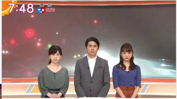2019年09月09日福田成美の画像16枚目