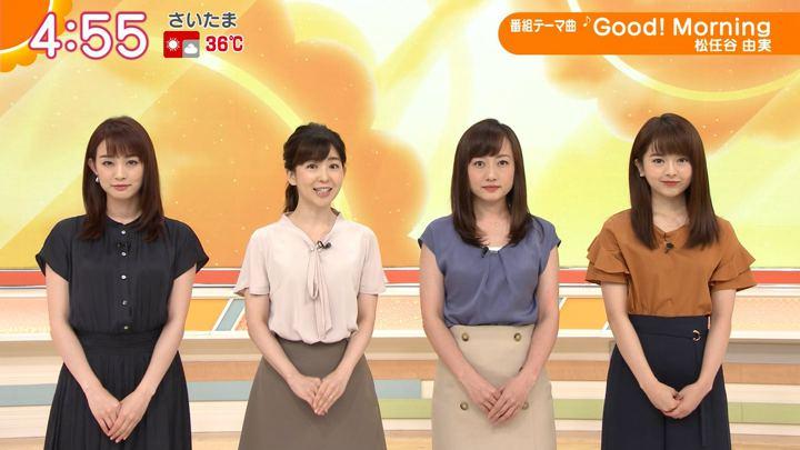 2019年09月10日福田成美の画像01枚目