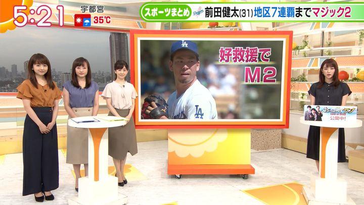 2019年09月10日福田成美の画像02枚目