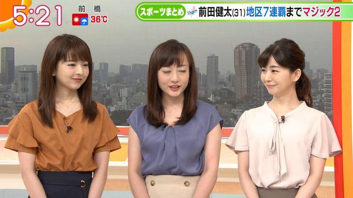 2019年09月10日福田成美の画像03枚目