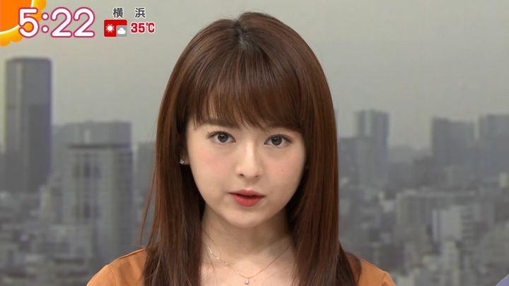 2019年09月10日福田成美の画像04枚目