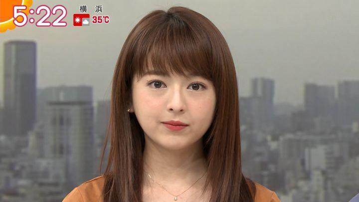 2019年09月10日福田成美の画像05枚目
