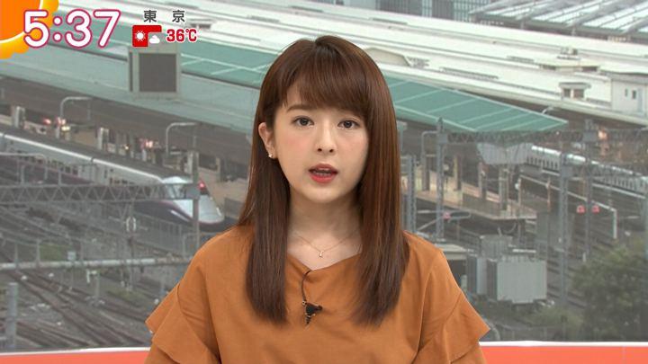 2019年09月10日福田成美の画像08枚目