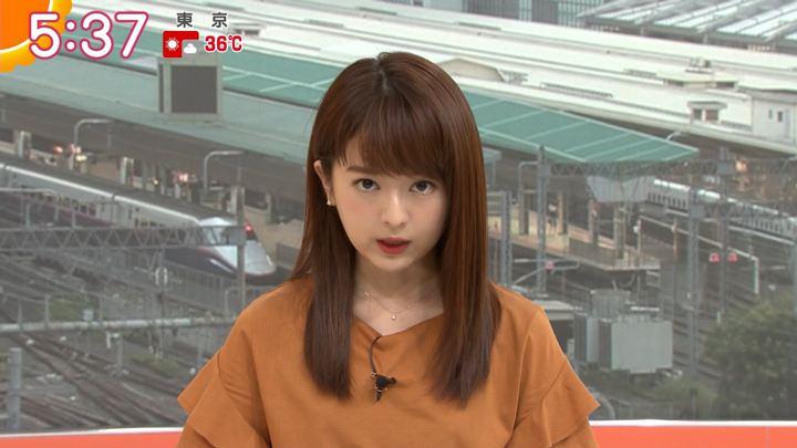 2019年09月10日福田成美の画像09枚目