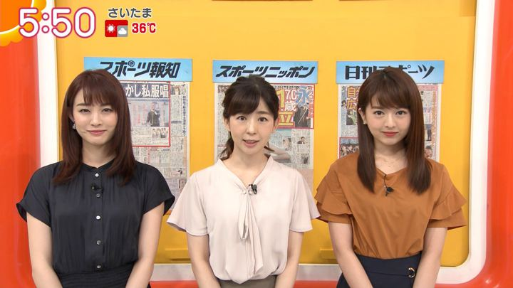 2019年09月10日福田成美の画像10枚目