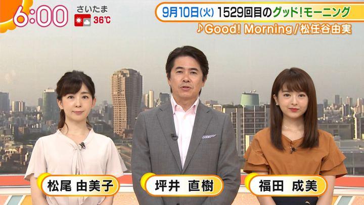 2019年09月10日福田成美の画像11枚目
