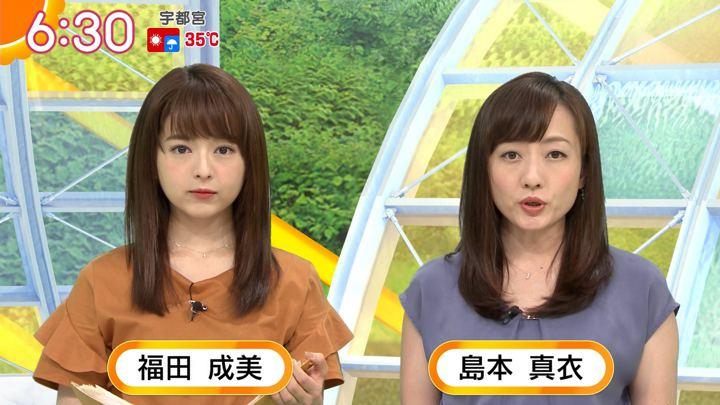 2019年09月10日福田成美の画像12枚目