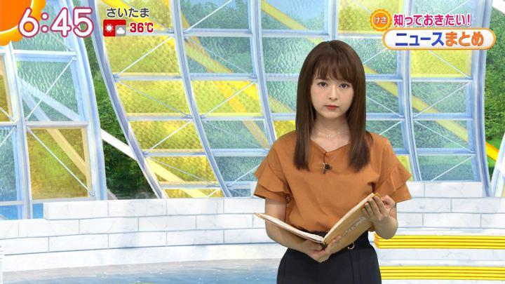 2019年09月10日福田成美の画像15枚目