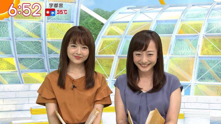 2019年09月10日福田成美の画像16枚目