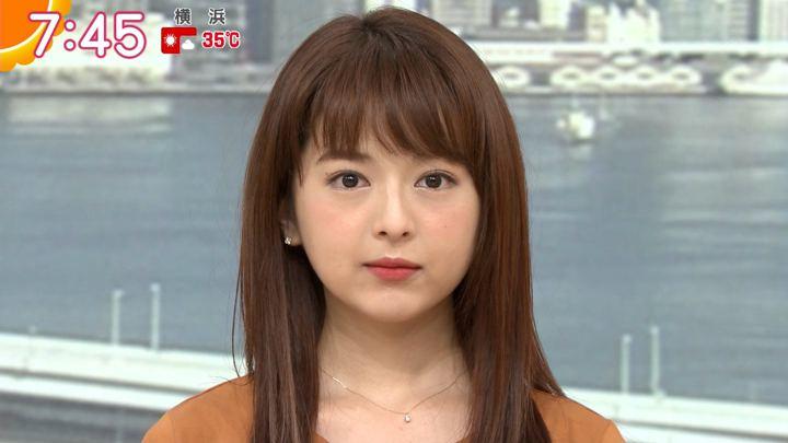 2019年09月10日福田成美の画像17枚目