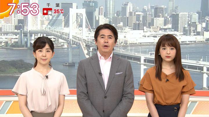 2019年09月10日福田成美の画像19枚目
