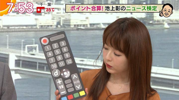 2019年09月10日福田成美の画像20枚目