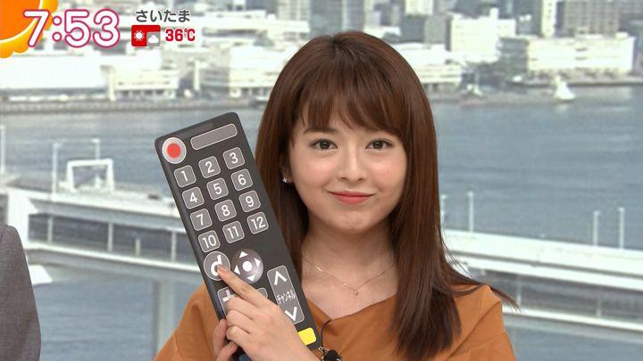 2019年09月10日福田成美の画像22枚目