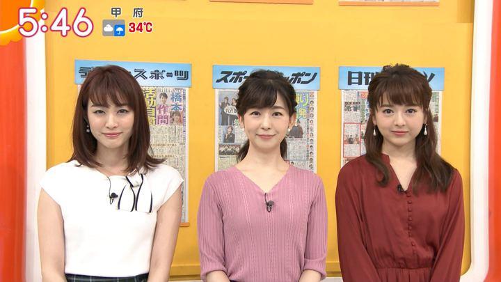 2019年09月11日福田成美の画像05枚目