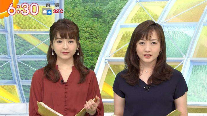 2019年09月11日福田成美の画像08枚目