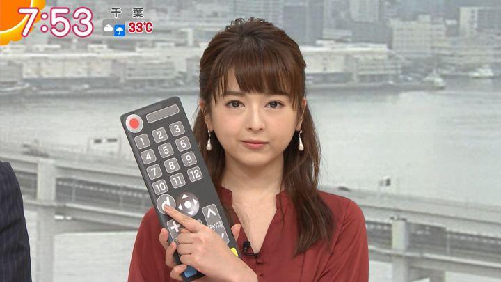 2019年09月11日福田成美の画像17枚目