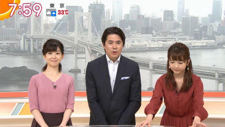 2019年09月11日福田成美の画像18枚目