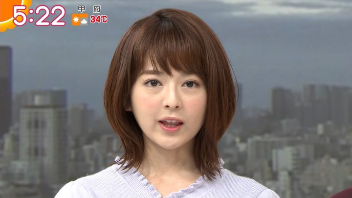 2019年09月12日福田成美の画像02枚目